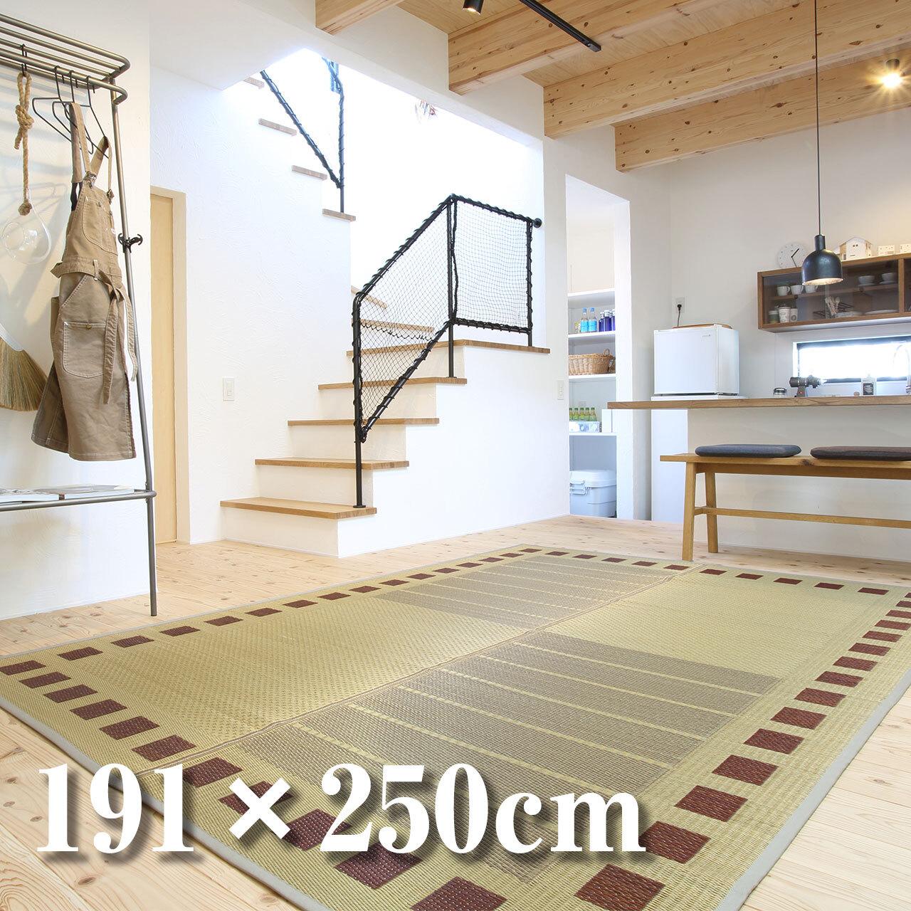 【花茣蓙ラグ】ナルサス 191×250cm / [Hanagoza-rug] Narsus