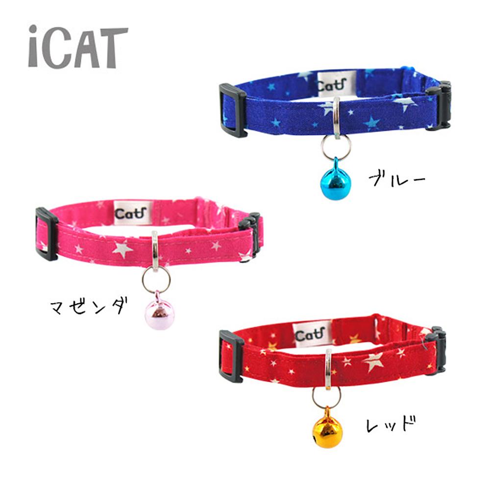 猫首輪(子猫ランダムスター)全3種類
