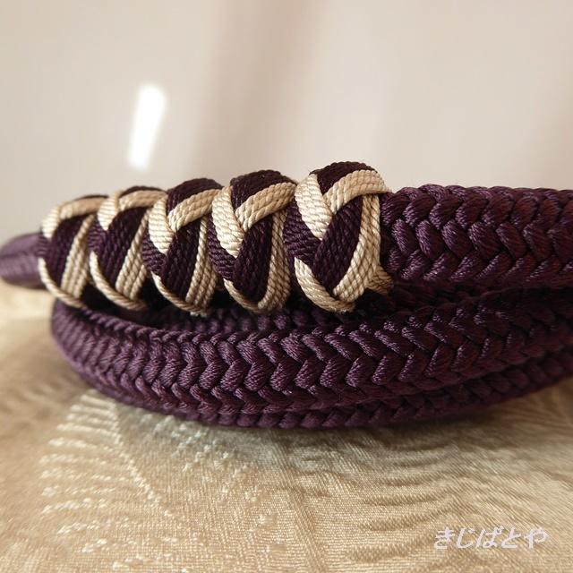 正絹 小田巻つきの丸組の帯締め 渋いぶどう色