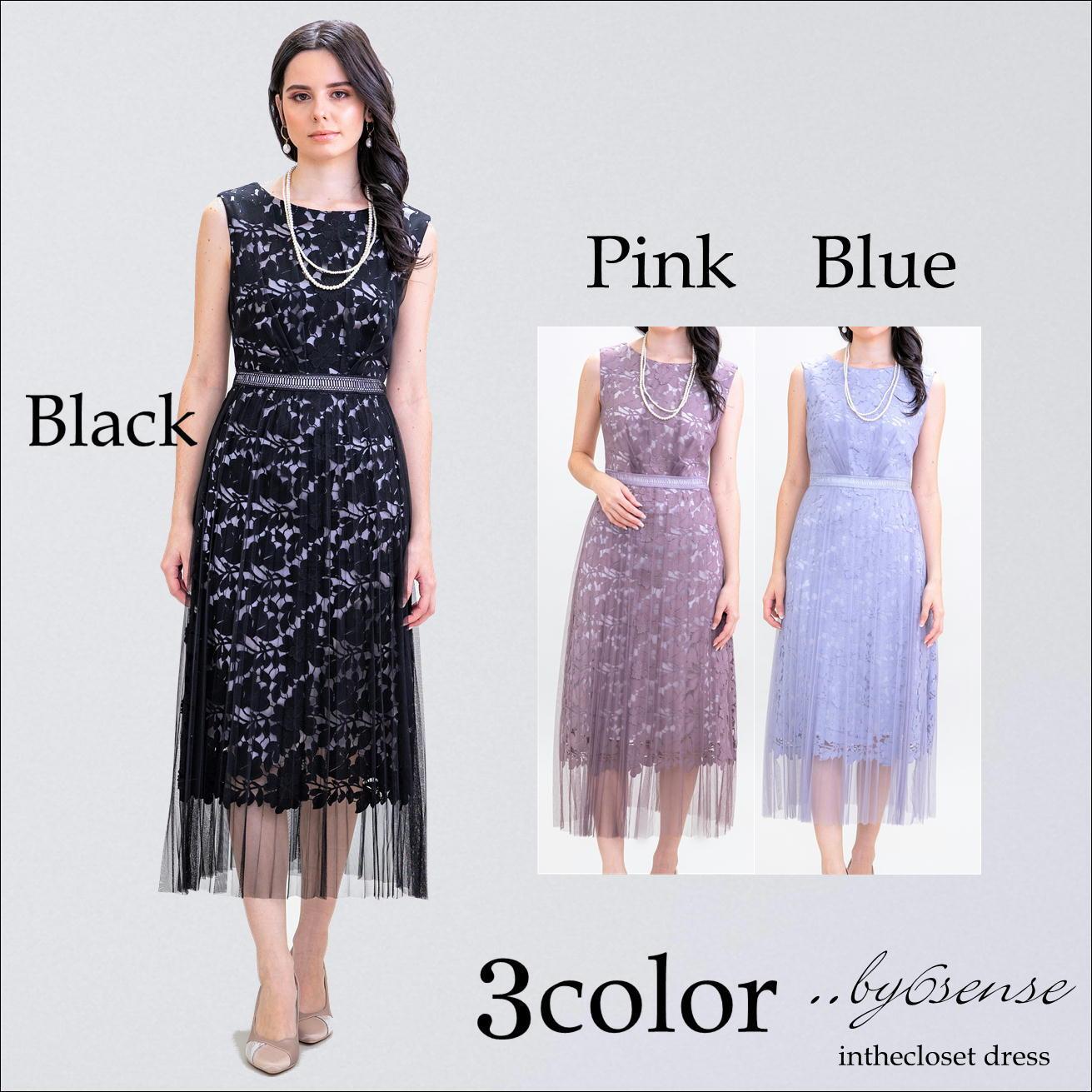 3colorチュールプリーツレース/ノースリーブドレス  結婚式・パーティードレス ..by6senseドレス