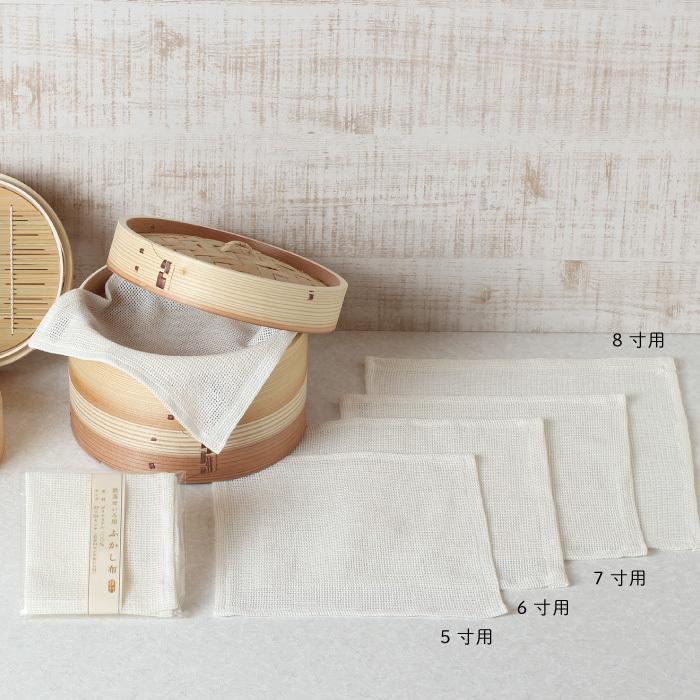 飲茶せいろ用ふかし布(6寸用) 【55-036】