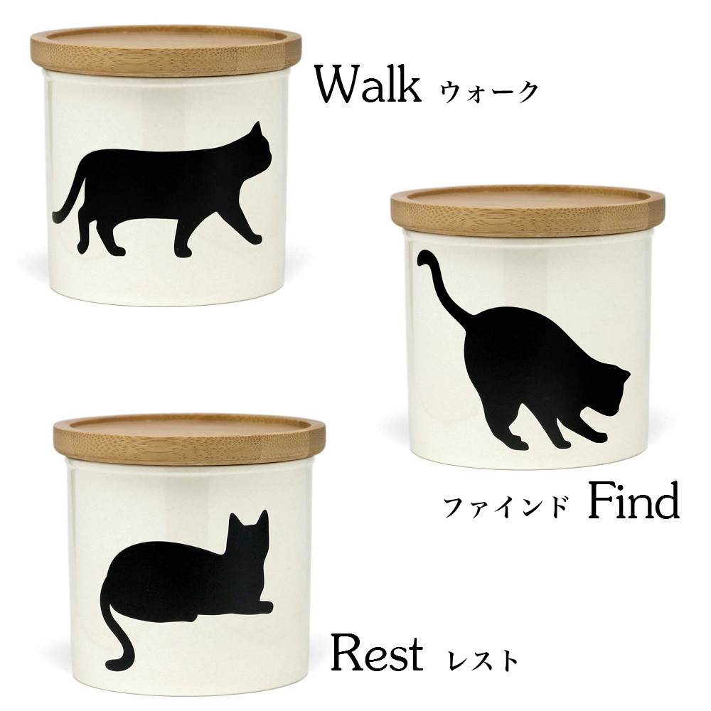 猫キャニスター(シルエットSサイズ)全3種類