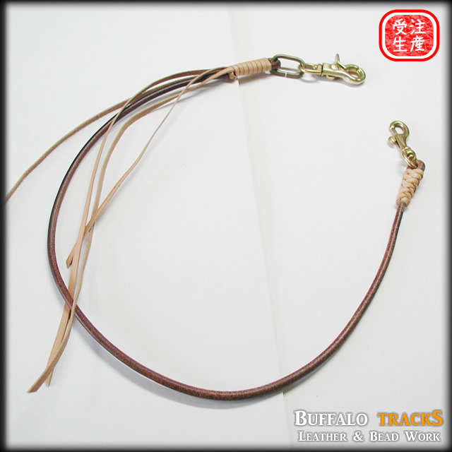 Wallet Rope / LWR-001