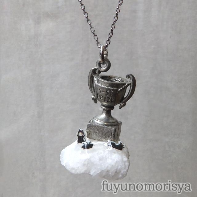 ネックレス - ナンバーワン黒猫耳 - フユノモリ社 - no26-fuy-12