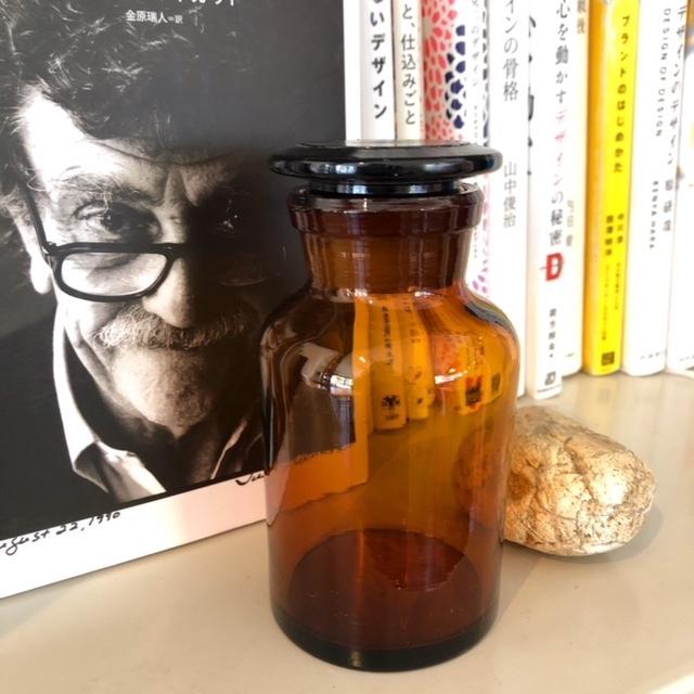 Medicine Bottle (S / Amber)  φ6.5cm×H13.5cm