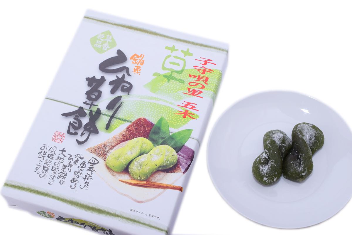 ひねり草餅 - 画像4