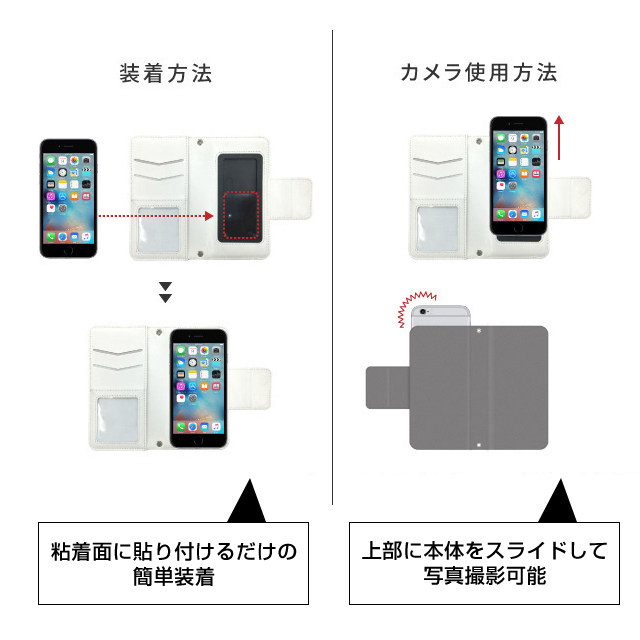手帳型スマホケース【Relaxing Stars ゴールド】iPhone&Android