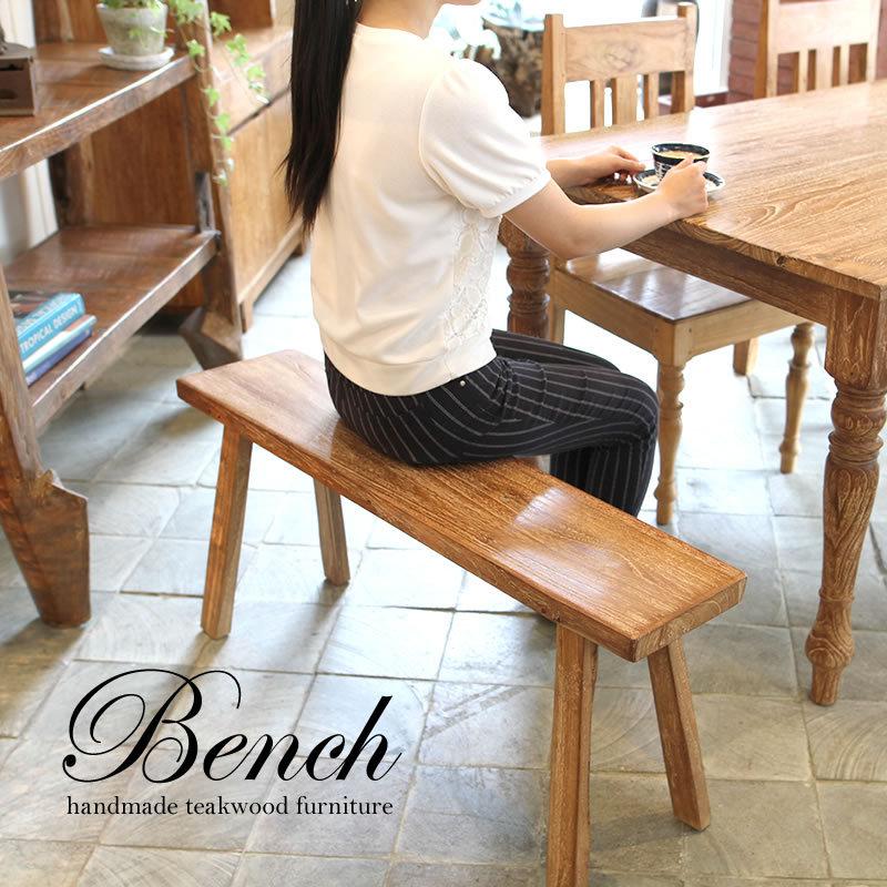 チーク材の古材一枚板を使ったベンチ1mサイズ ¥ 25,000