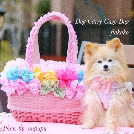 2kg迄サイズ〜ドッグキャリー リボン付きカゴバッグ ♡おんぷちゃんのメルヘンピンク♡
