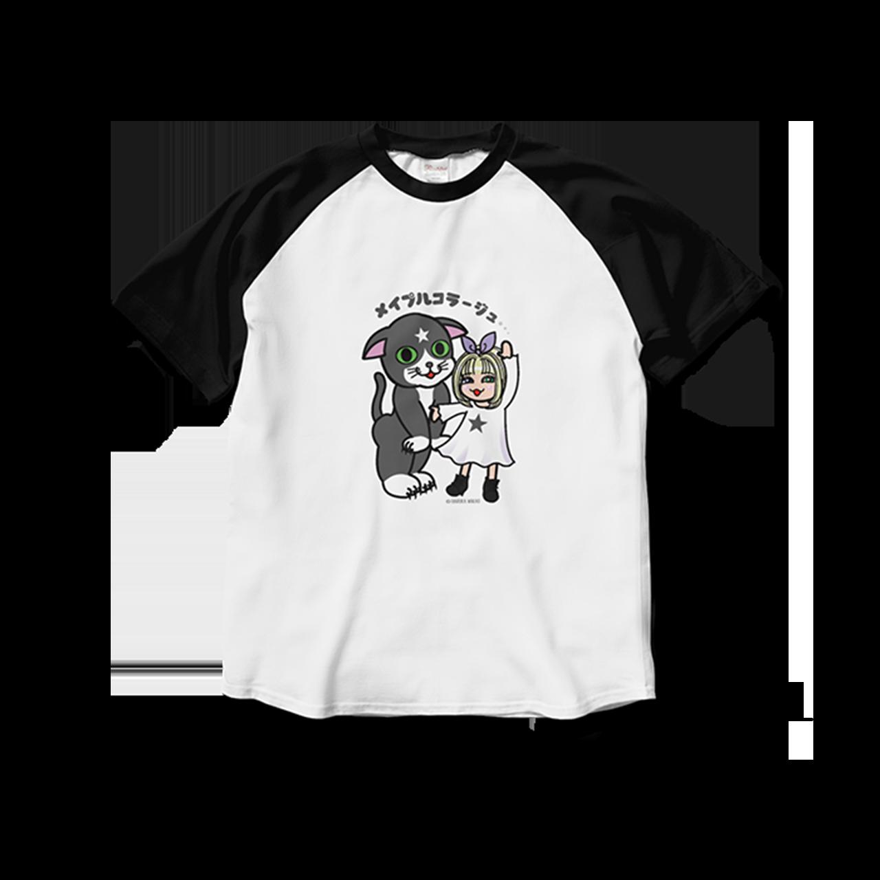 ラグランTシャツ(白黒) 2020Ver/メイプルコラージュ【送料無料】