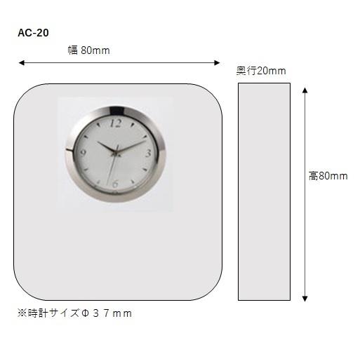 スクウエアクロック【匠浅川硝子】AC-20