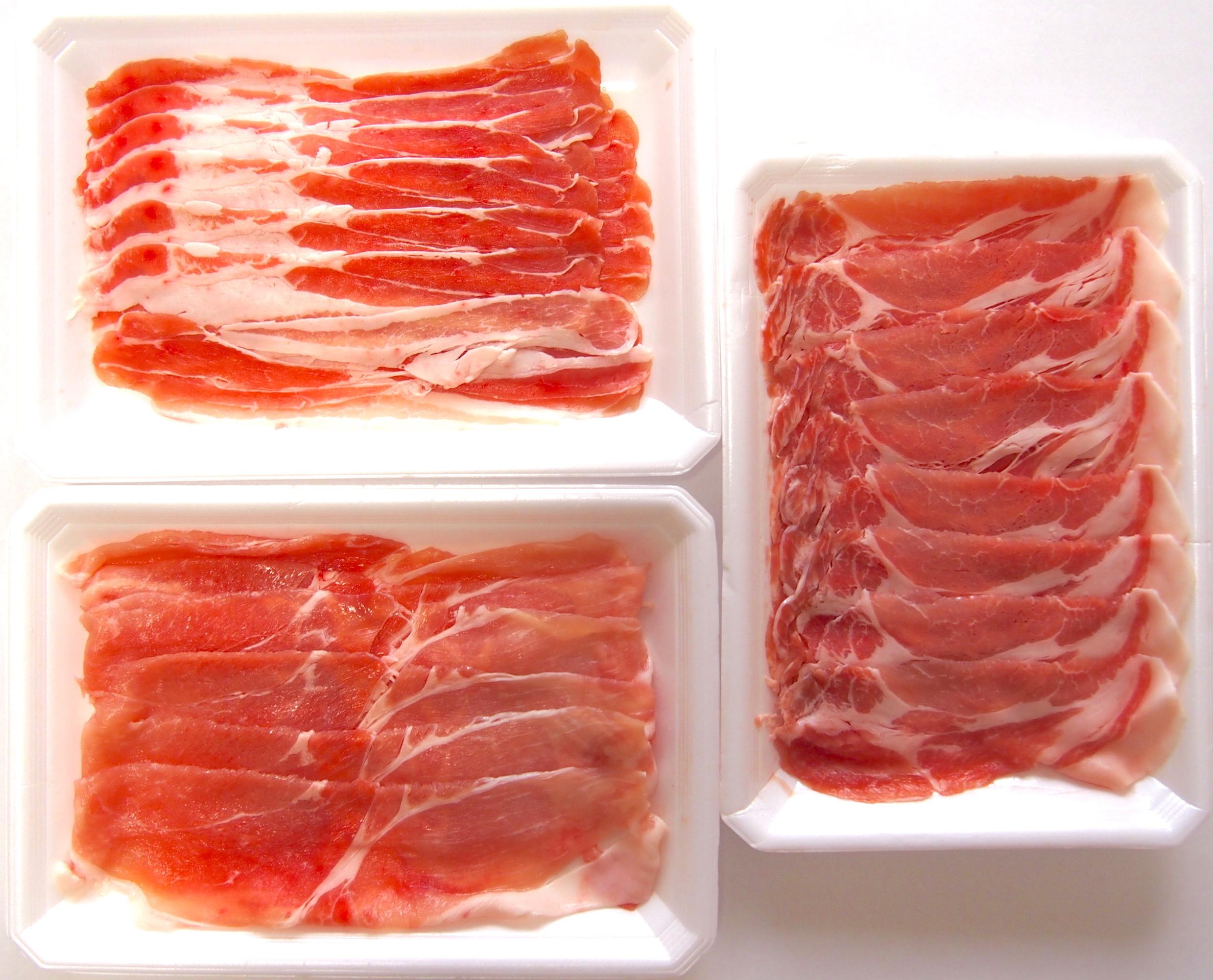 ぴりか豚 しゃぶしゃぶ 人気3部位食べ比べセット【1〜2人用】