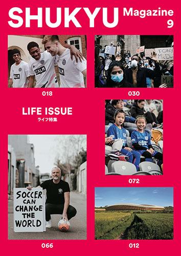SHUKYU Magazine LIFE ISSUE Vol.9 | SHUKYU MAGAZINE