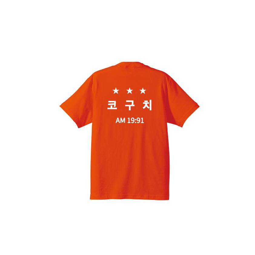 HGL T-shirts(ORANGE)