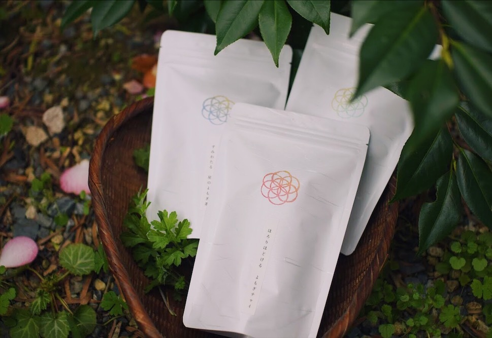 薬草茶バリューパック全セット (送料無料)