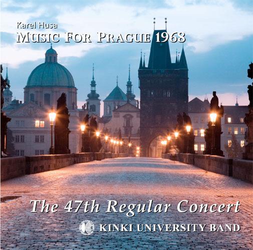 プラハのための音楽1968[近畿大学吹奏楽部 第47回定期演奏会](WKCD-0012)