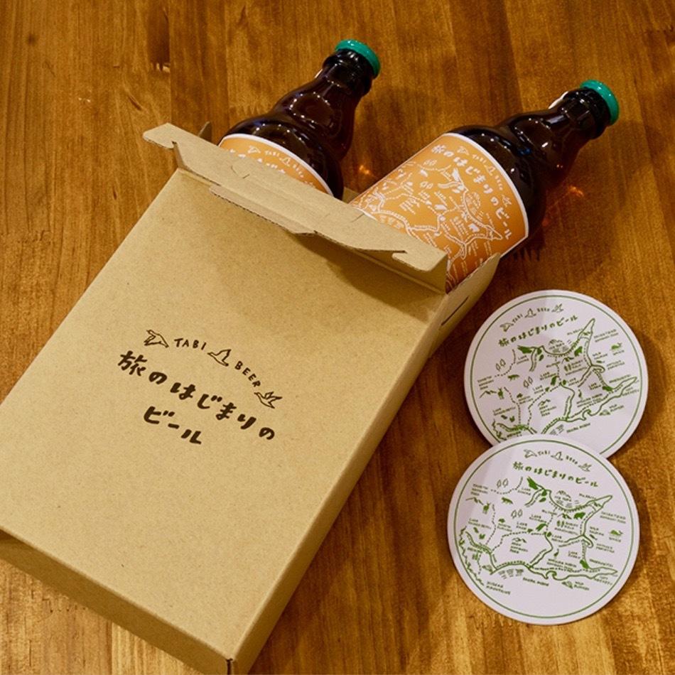 6ケース「旅の始まりのビール」(2本入り特別ギフトセット)
