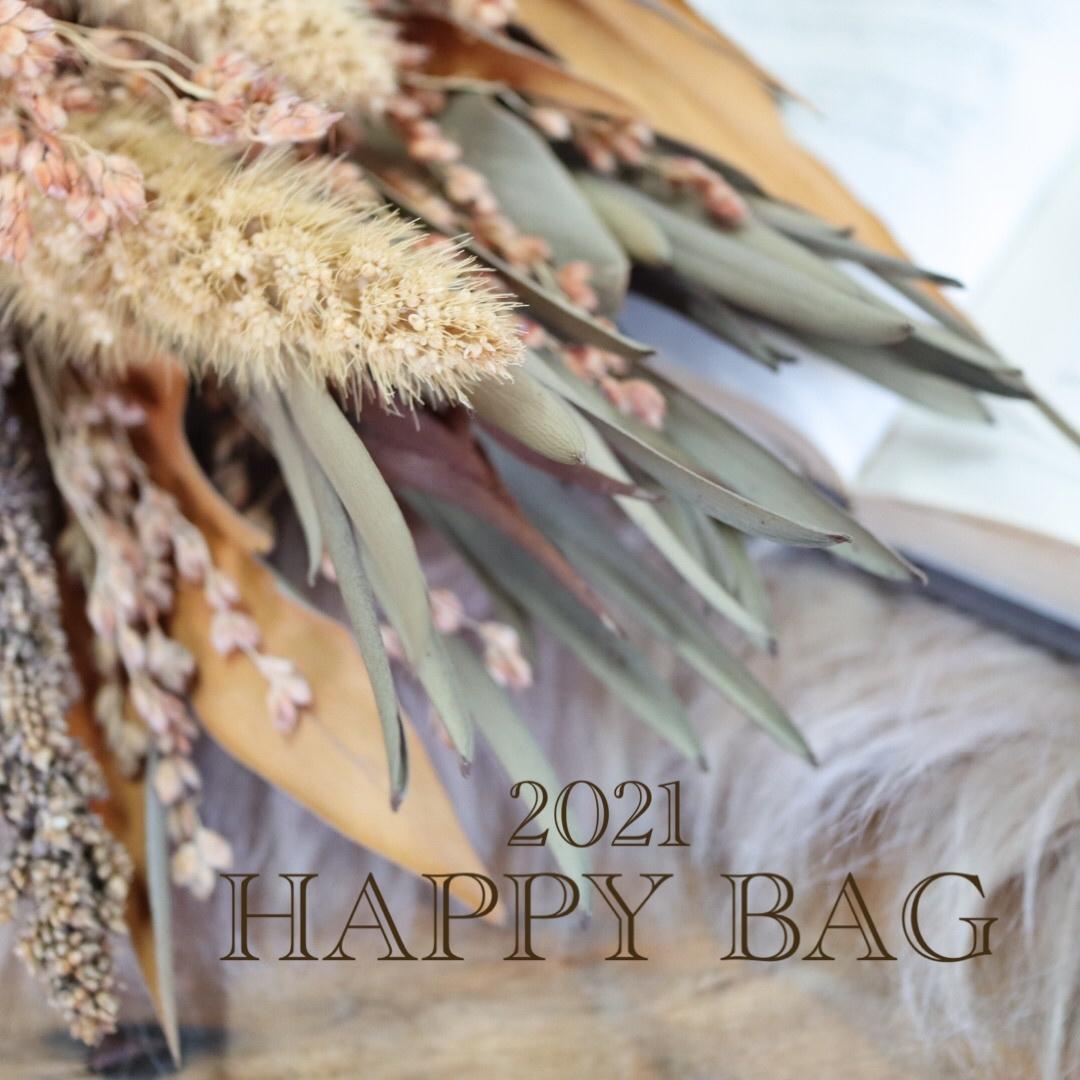 「HAPPY BAG」