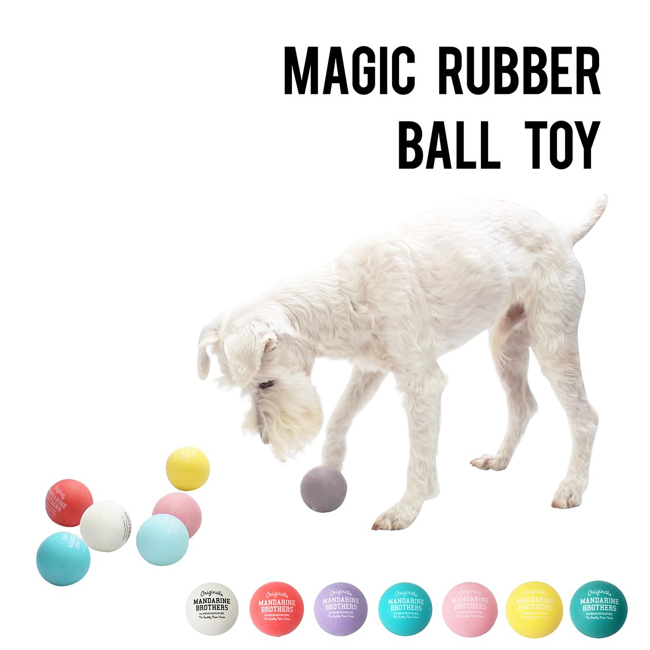 MAGIC RUBBER BALL TOY マジックラバーボールトイ