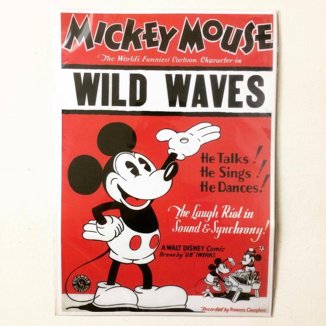 ミニポスター「ディズニー ミッキーマウス ミッキーの海山越えて」 - 画像1