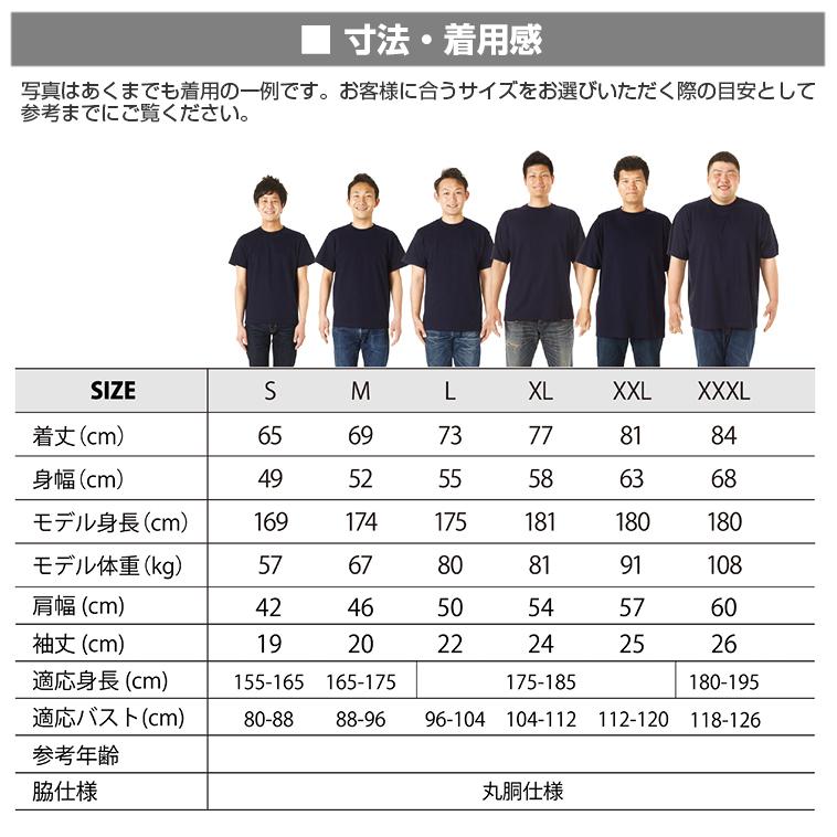 【即日発送】Izu GEO Typography Tee(Ocean Blue)