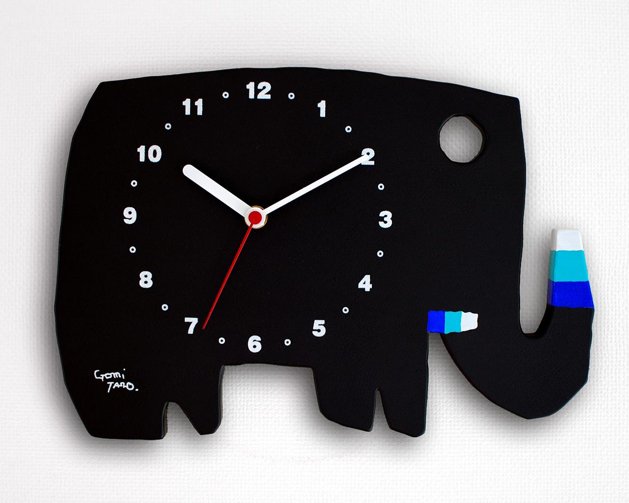 絵本作家・五味太郎 オリジナル時計 「ゾウ・黒」