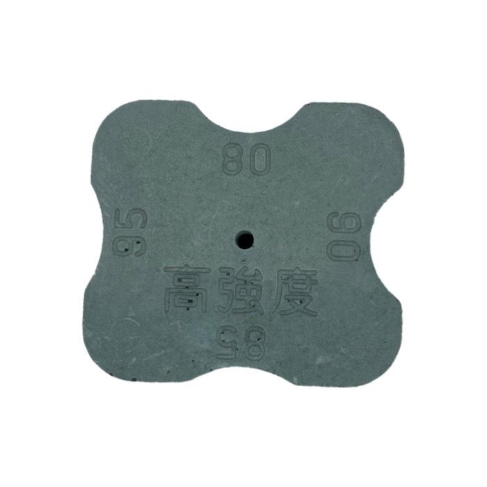 コンクリートスペーサー 高強度型 (80×85×90×95 60個入)