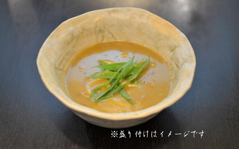 お出汁単品【真空パック冷凍】新渡月オリジナルカレー出汁 4人前