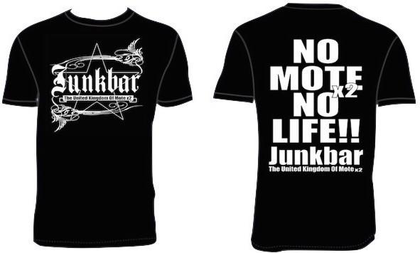 "Tシャツ""モテモテTシャツ"" / Junkbar"