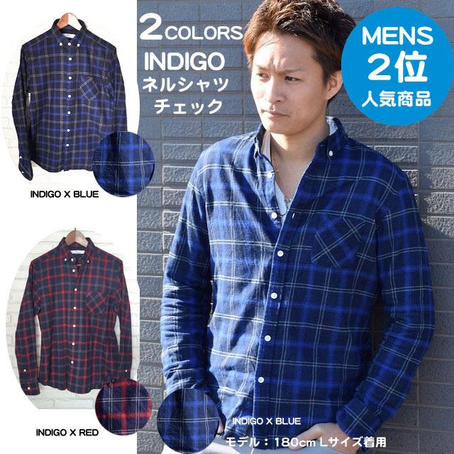 INDIGOネルチェックシャツ<メンズ>CF1510-25:INDIGOxBLUE ¥7,900⇒¥3,950  SALE!!!