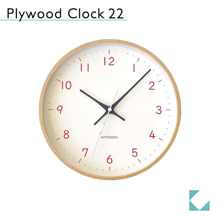 KATOMOKU plywood clock 22 km-121OR 掛け時計