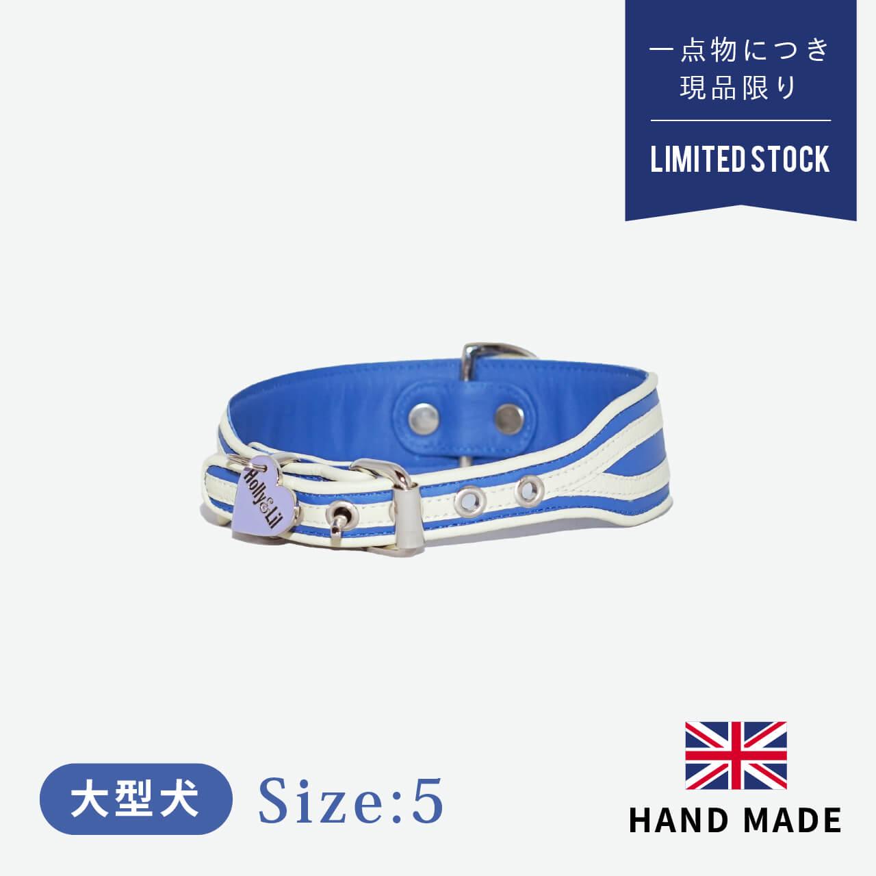 ホリー&リル マンハッタン カラー(首輪) size5