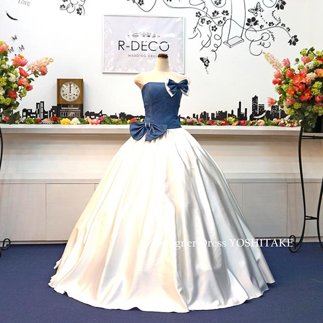 【オーダー制作】ウエディングドレス デニムドレス&3つリボン 披露宴/お色直し ※制作期間3週間から6週間