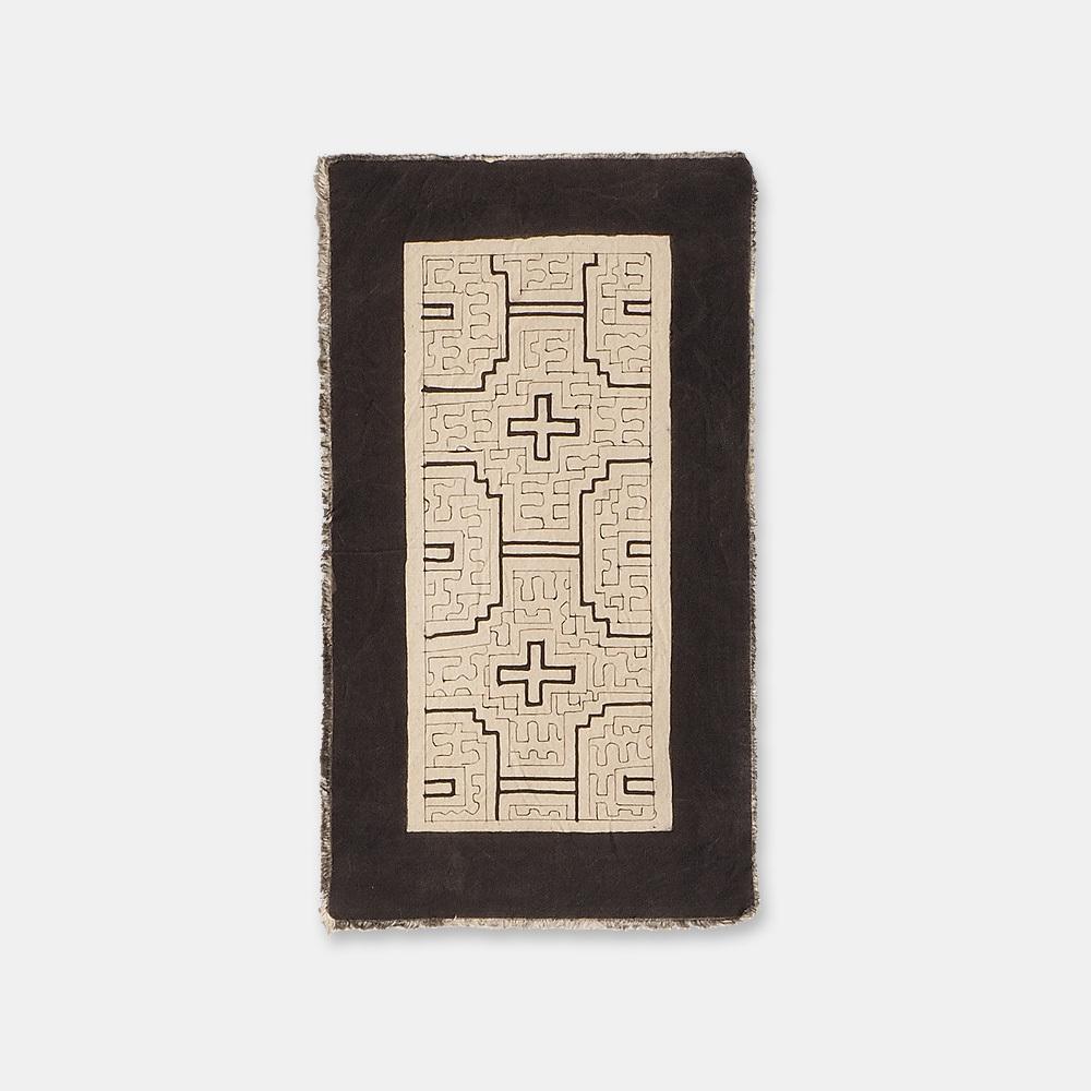 SHIPIBO TEXTILES シピボ族の泥染めのテーブルマット 白 390×220mm S034