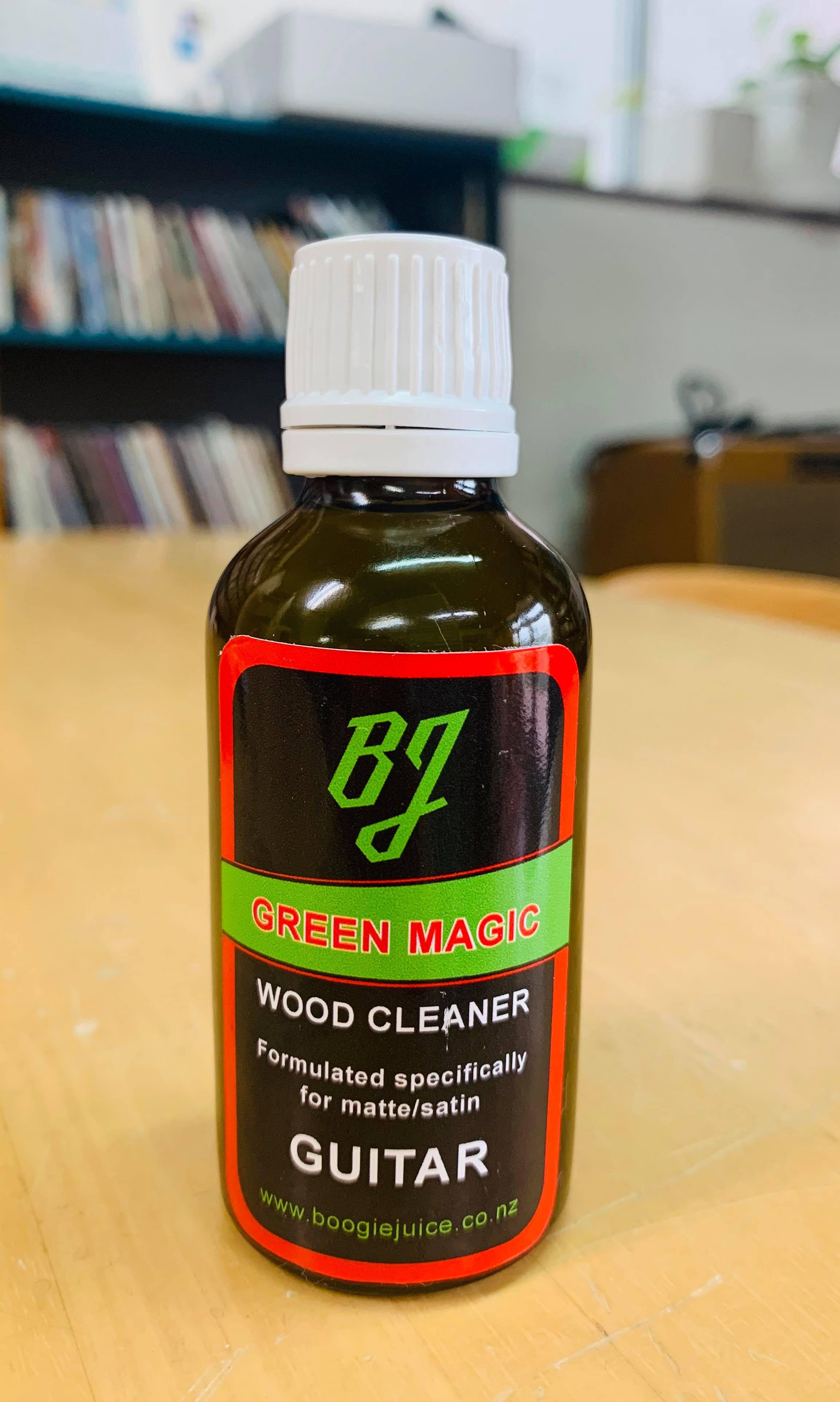 ニュージーランド産 Green Magic(グリーンマジック)