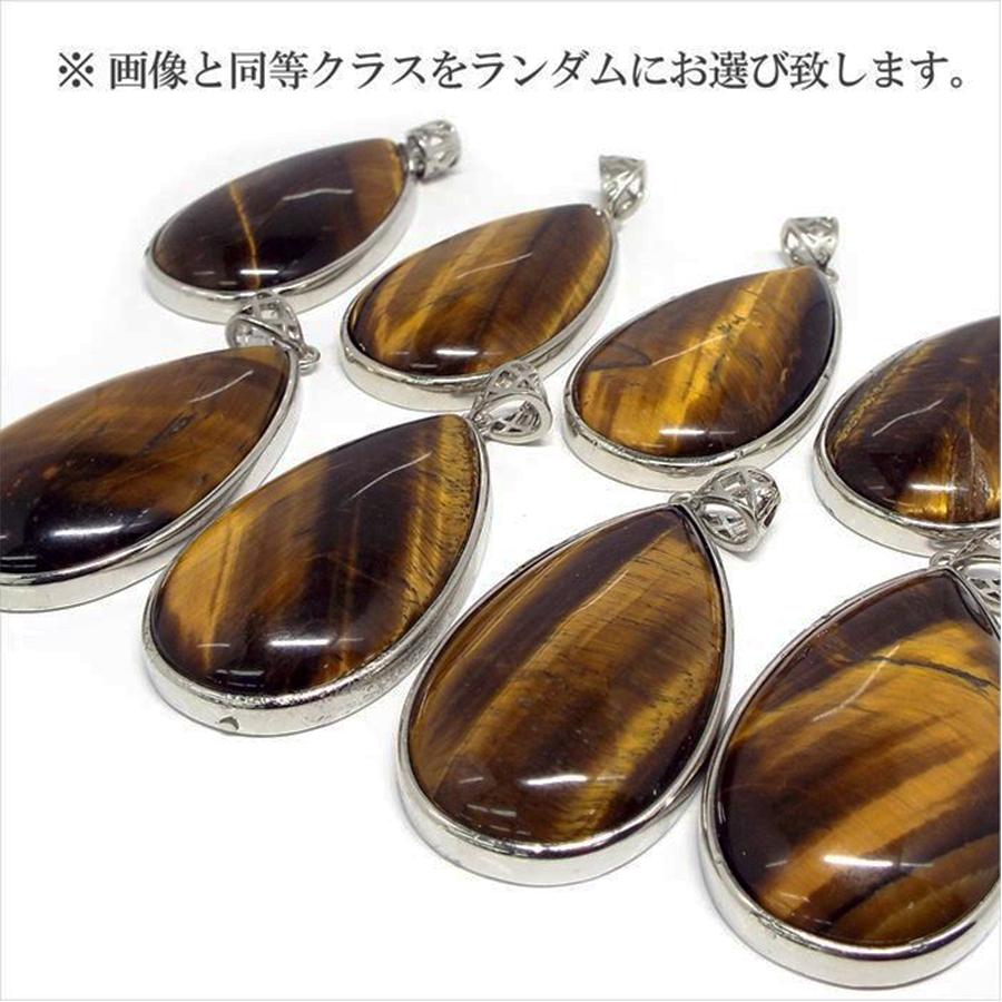 【金運・仕事運・願望達成】天然石 タイガーアイ 大粒ドロップモチーフ ペンダントトップ