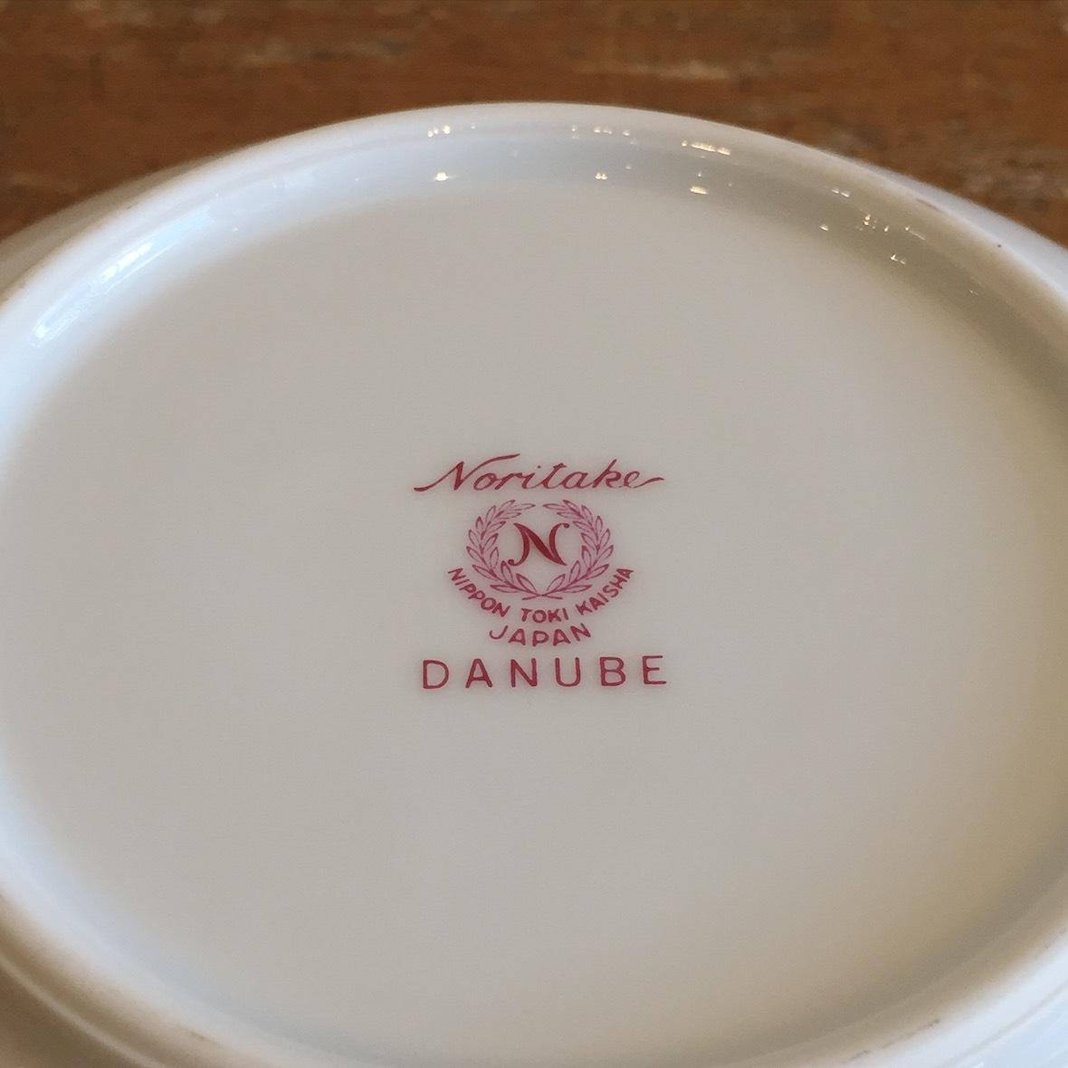 Noritake DANUBE 20cmボウル