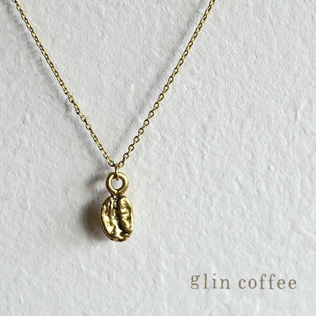 glincoffeeペンダント (ビーンズ・ゴールド)