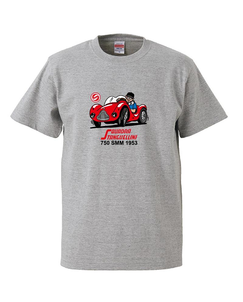 【スタングリーニ】 Tシャツ ミックスグレー (5001-006-I00290)