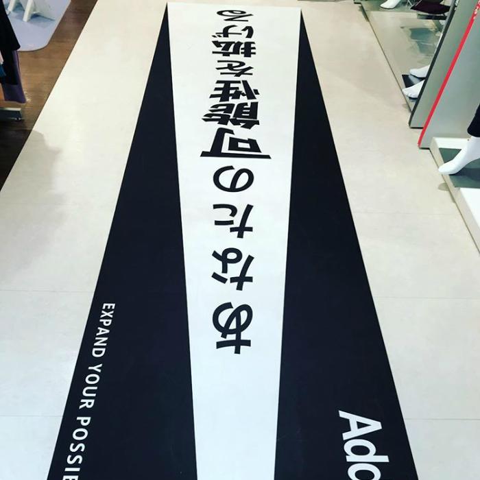 忍者☆サンダル