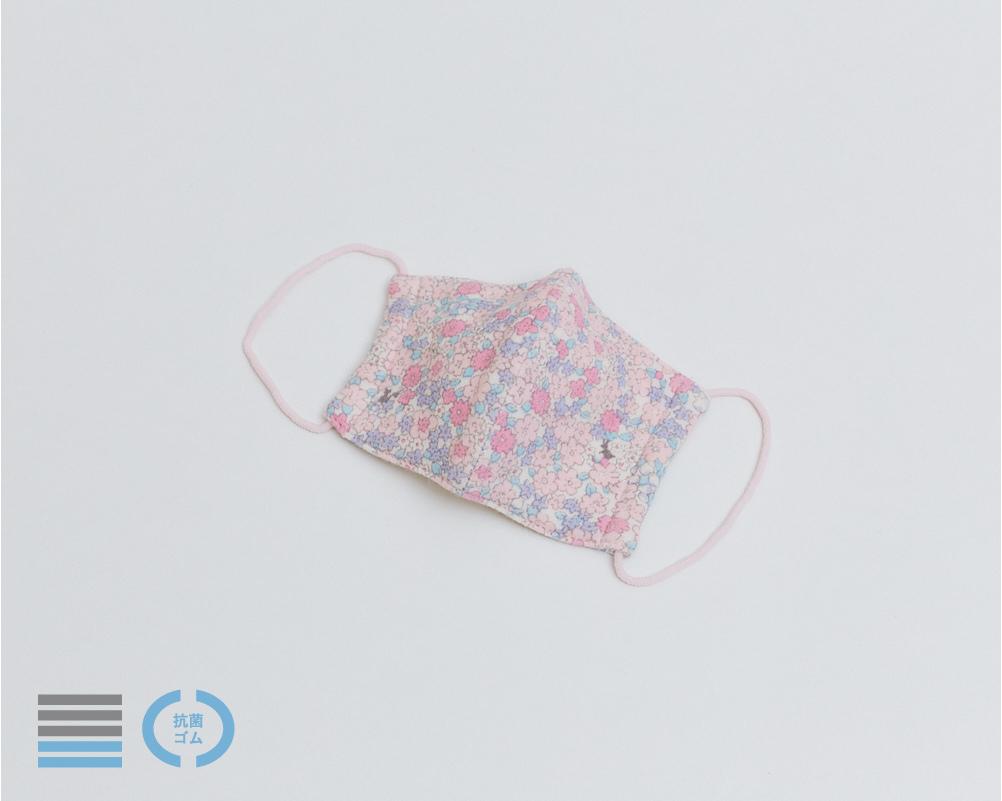 スタンダードマスク|フラワーガーデン スモーキーピンク【P】幼児マスク