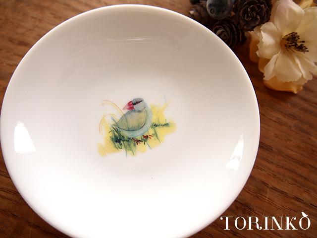 ブンチョウ お皿 小サイズ(鳥の食器 インコ・オウム)