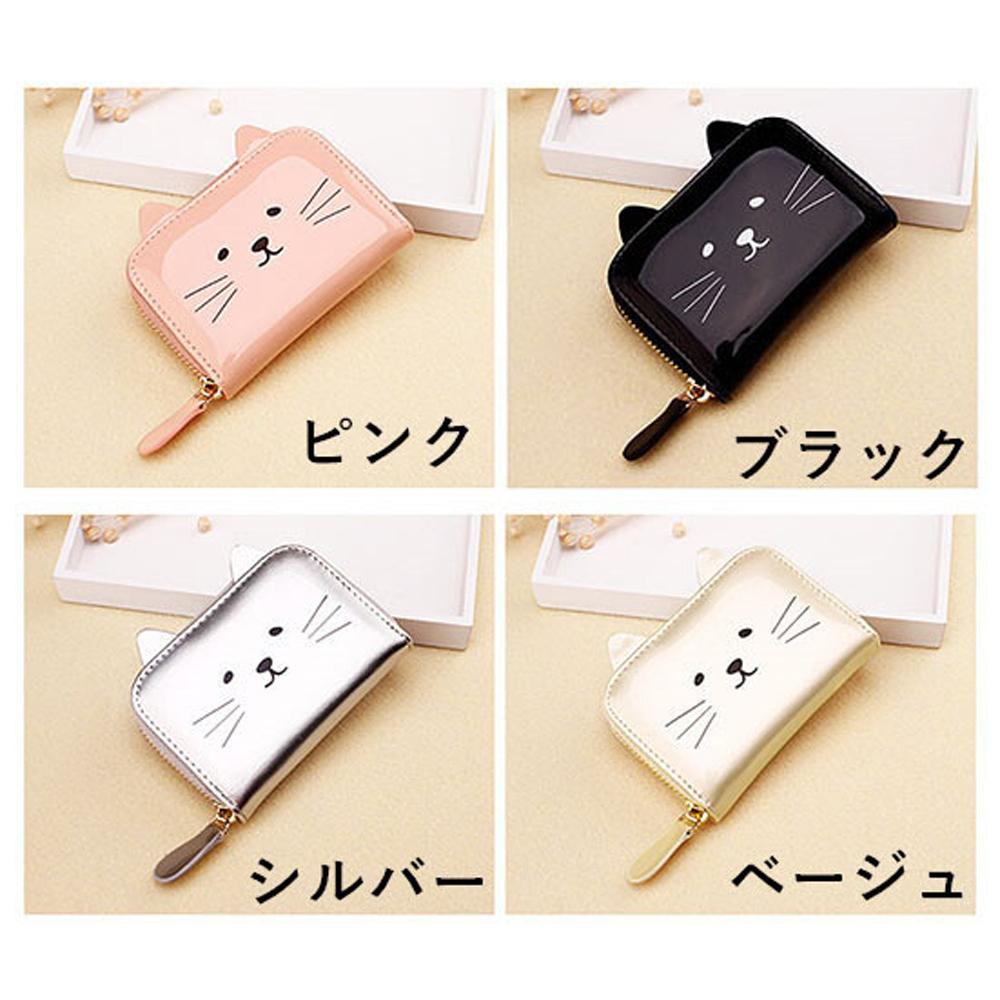 猫ポーチ(カードケースホルダーミニ財布)