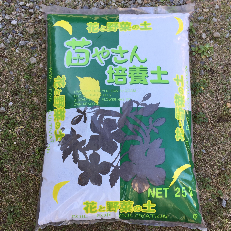 ギャザリングに最適!ふかふか「苗やさん培養土」25ℓ - 画像1