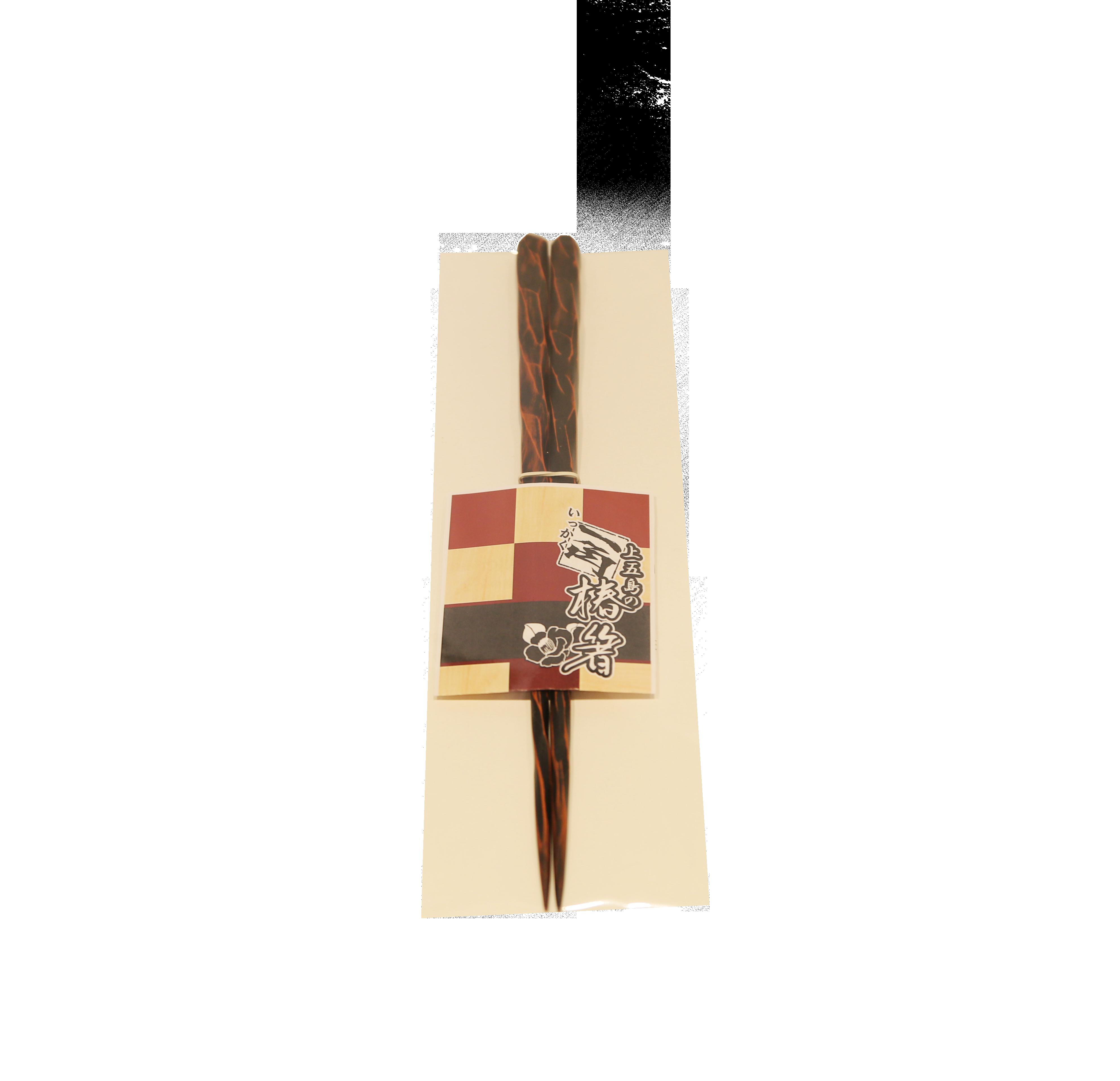上五島の椿一角箸 【新上五島町椿木工技術振興会】