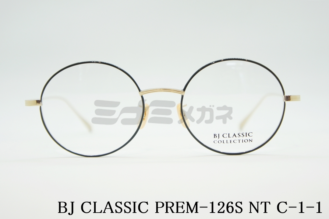 【加藤シゲアキさん着用モデル】BJ CLASSIC(BJクラシック)PREM-126S NT C-1-1