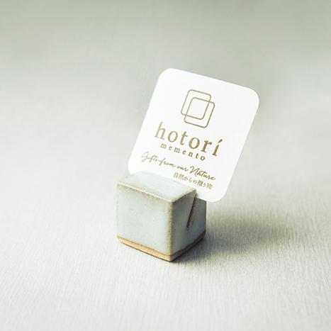 陶器のカードホルダー ライト