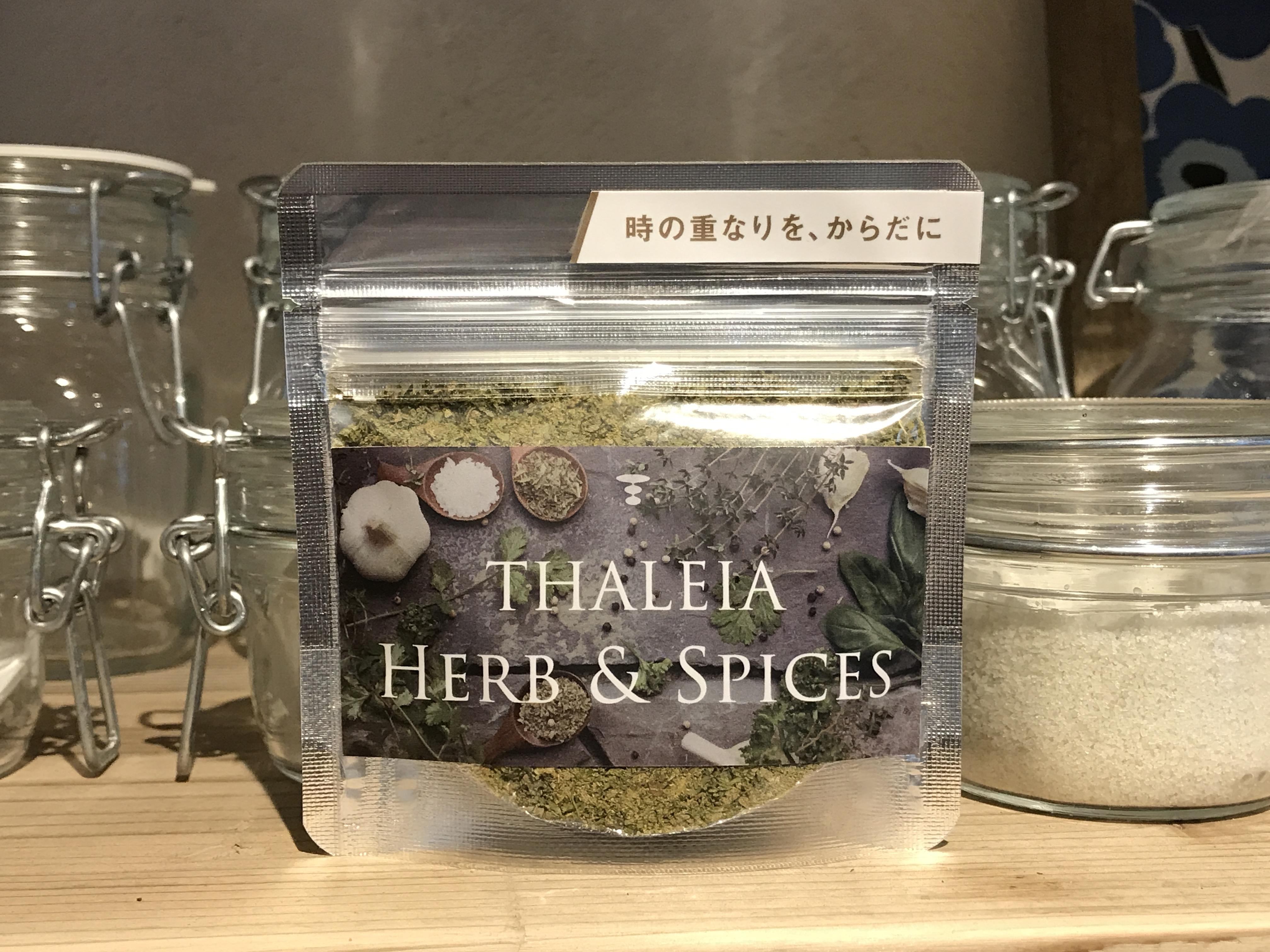 【送料無料】THALEIA HERB & SPICES タレイア ハーブ&スパイシーズ |化学調味料不使用 アレルゲンフリー|ハーブとスパイスの調味料