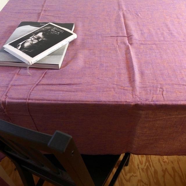 マルチクロス 無地 150×225cm / Lavender