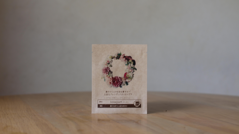「カフェオレ」コーヒーとお花の贈り物